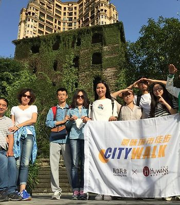 Chongqing Travelling With Hostel photos Exterior Hotel information