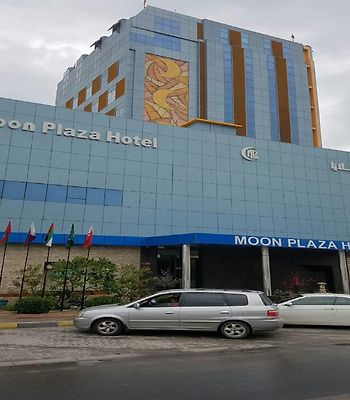 Moon Plaza photos Exterior Moon Plaza Hotel