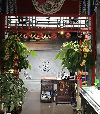Beijing Rong Courtyard Boutique Hotel photos Exterior Hotel information