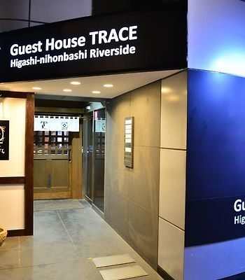 Guest House Trace photos Exterior Hotel information