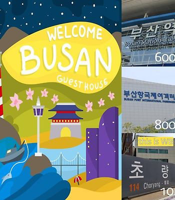 Welcome Busan Guesthouse photos Exterior Welcome Busan Guesthouse