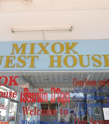 Mixok Guesthouse photos Exterior Hotel information