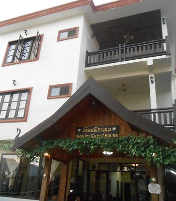 Maylay Guesthouse photos Exterior Hotel information