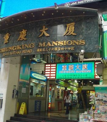 Guangdong Guest House photos Exterior Hotel information