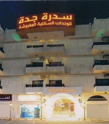 Sedrah Jeddah Furnished Units photos Exterior Hotel information