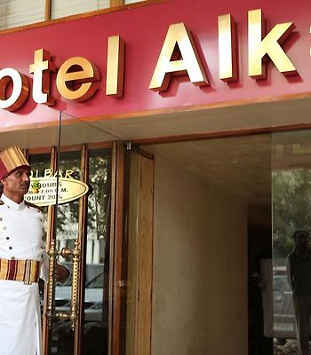 Hotel Alka Classic photos Exterior Hotel information