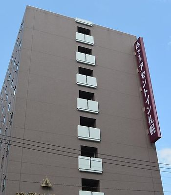 Hotel Ascent Inn Sapporo photos Exterior Hotel information