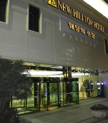 New Hilltop Hotel photos Exterior Hotel information