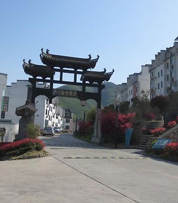 Huangshan 8090 Hotel photos Exterior Hotel information