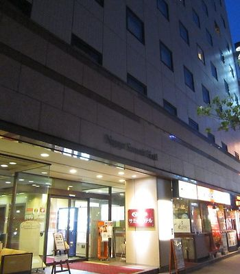 Nagoya Summit photos Exterior Hotel information