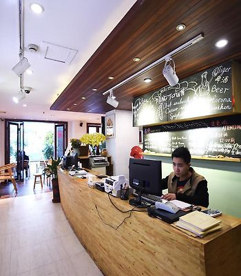 Mingtown Nanjing Road Youth Hostel photos Exterior Hotel information