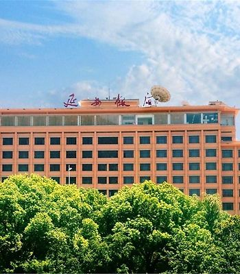 Yan'An Hotel photos Exterior Hotel information