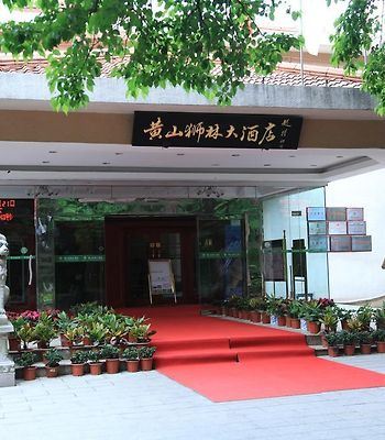 Huangshan Shilin Hotel photos Exterior Hotel information