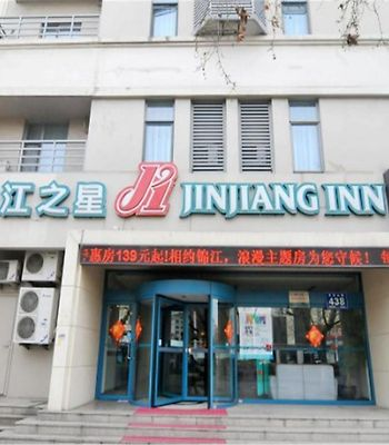 Jinjiang Inn Qingdao Development Zone Jinggangshan photos Exterior Hotel information