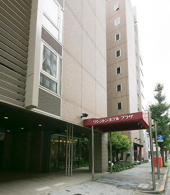 Nagoya Sakae Washington Hotel Plaza photos Exterior