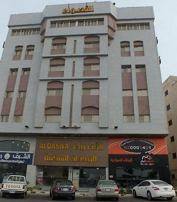 Al Qaswaa Hotel Apartment 1 photos Exterior Hotel information