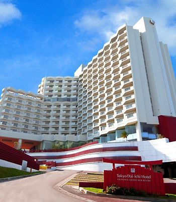 Okinawa Grand Mer Resort photos Exterior