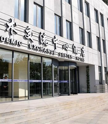 Tianjin University Of Science And Technology Academic Exchanges Center photos Exterior main