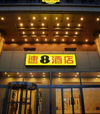 Super 8 Beijing Shang Di photos Exterior Hotel information