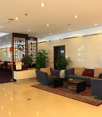 Hedong Citycenter Hotel photos Interior Hotel information
