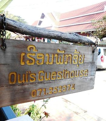Oui'S Guesthouse photos Exterior Hotel information