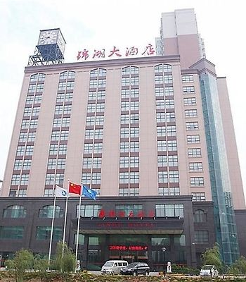 Jinhu Hotel photos Exterior main