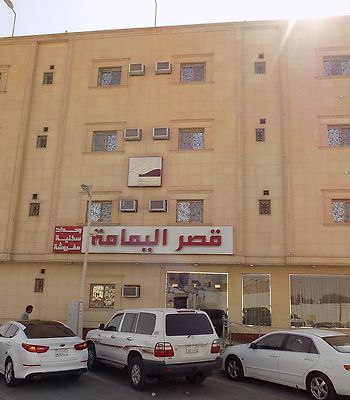 Al Yamama Palace- Ubaida Branch 14 photos Exterior main