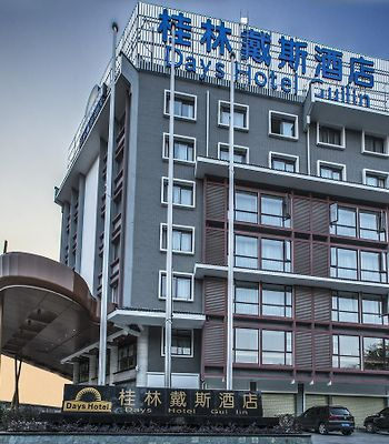 Days Hotel Guilin photos Exterior Hotel information