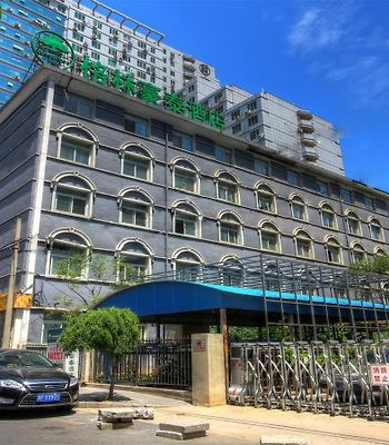 Greentree Alliance Beijing West Railway Station North Square Hotel photos Exterior