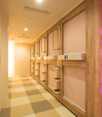 New Japan Capsule Hotel Cabana - Caters To Men photos Exterior New Japan Lady's Capsule Hotel (Female Only)