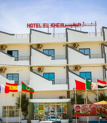 Hotel Elkheir photos Exterior Hotel Elkheir