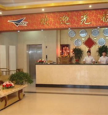 Universal Jinghang Airport Hotel photos Interior