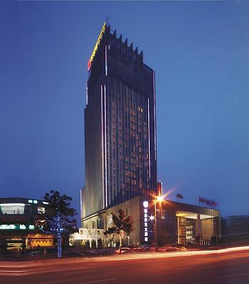Dingye New Century Hotel Nanjing photos Exterior Hotel information