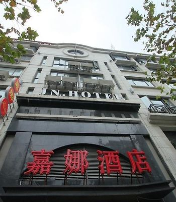 Jia Na photos Exterior Hotel information