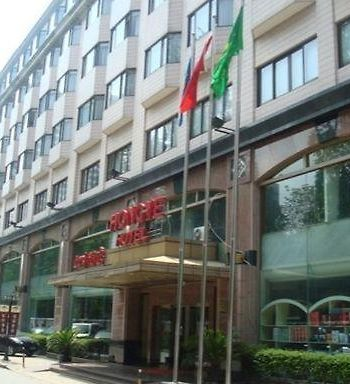 Hongye Hotel Downtown photos Exterior Hotel information