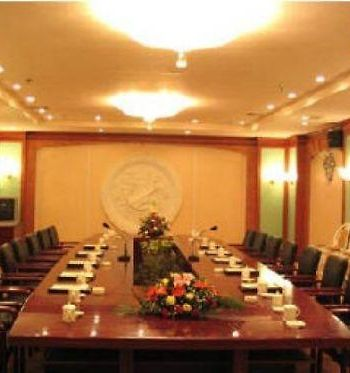 Hongsheng Grand Hotel photos Facilities meeting room