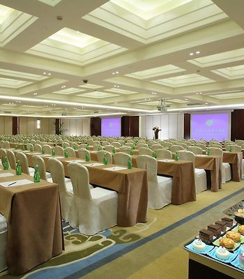 New Century Grand Hotel Changchun photos Facilities Hotel information