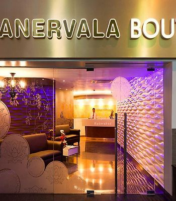 Bikanervala Boutique photos Exterior Hotel information