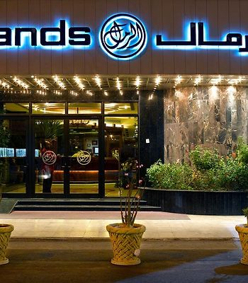 Sands Hotel Jeddah photos Exterior Sands Hotel Jeddah