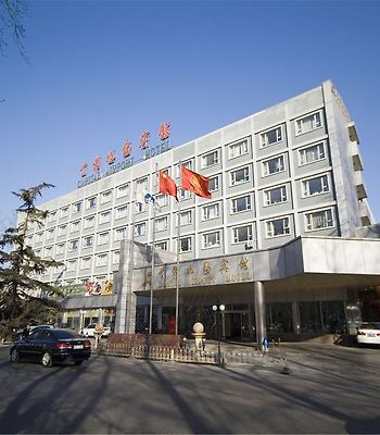Capital Airport Hotel photos Exterior Hotel information