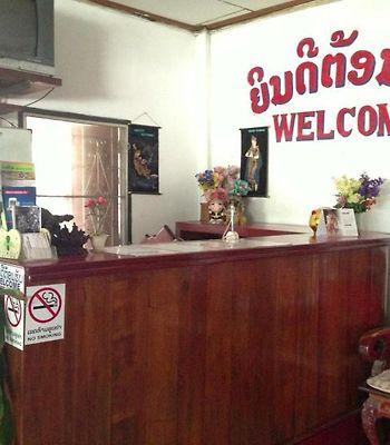 Vongpanya Guesthouse photos Exterior Hotel information