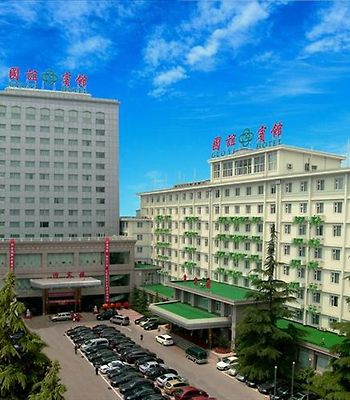Guoyi International Hotel Xizhimen photos Exterior