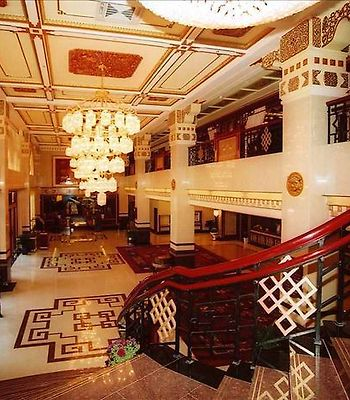 Manasarovar International Hotel photos Interior