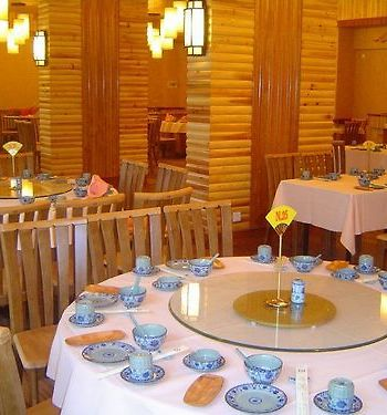 Jin Yan Fortune Grand Hotel photos Restaurant