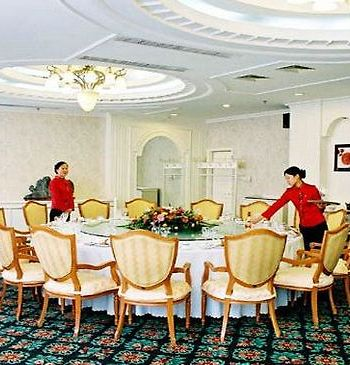 Taihang State Guest Hotel photos Restaurant