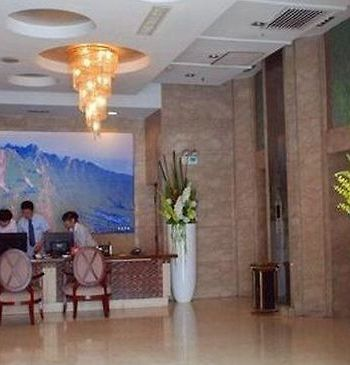 Xinxiang Business Hotel photos Interior