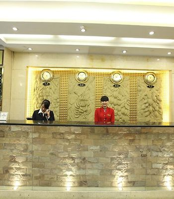 Guang Dong Hotel photos Exterior Hotel information