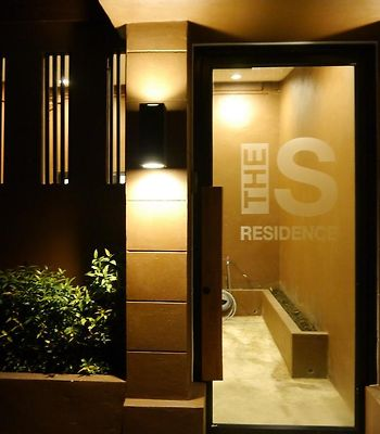 The S Residence photos Exterior Hotel information