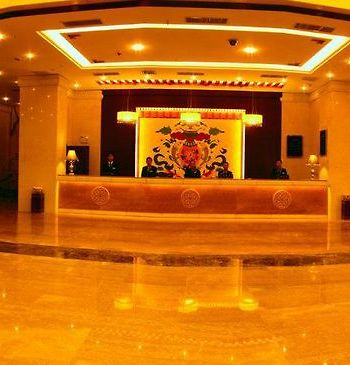 Jinsha International Hotel photos Interior