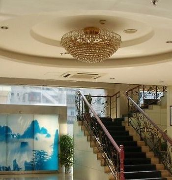 Bo Hui Tang Holiday Hotel photos Interior